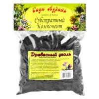"""Уголь фракция для комнатных растений (кактусы, суккуленты, папоротники, марантовые, ароидные, бромелиевые, орхидейные)  0,5л  """"Сады Аурики"""""""