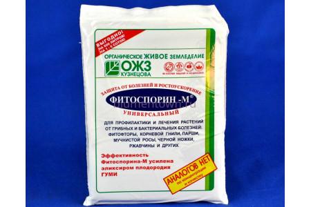 Средство защиты растений Фитоспорин-м паста 200г