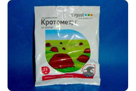 """Средство от кротов """"Кротомет"""" 75 г Avgust"""
