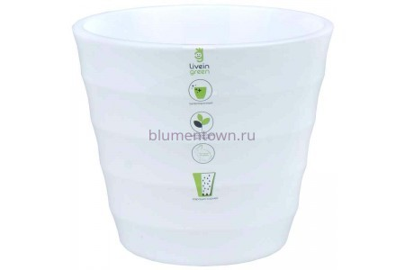 Горшок для цветов пластиковый Лаура с под. 2,3л (бел-бел) ЛР1710