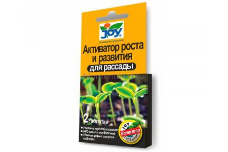 Активатор роста растений JOY для рассады 2 табл.