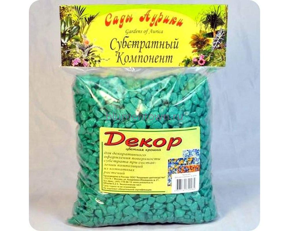 Крошка декоративная цветная 1кг Сочная трава