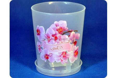 Кашпо пластиковое с поддоном «Для орхидей 0,7л» м3125