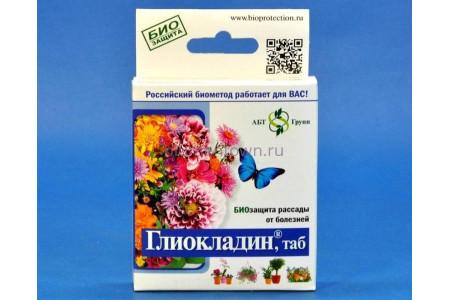Глиокладин для цветов (100 таблеток)