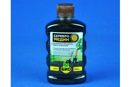 Био:серебромедин 250мл (от грибк.и бактер.болезней)