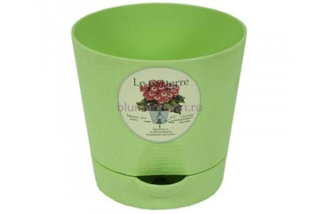 Горшок для цветов пластиковый с поддоном «Le parterre» 1,4л (зеленый)