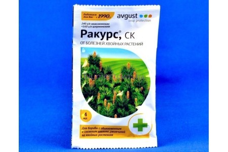 Средство от болезней хвойных растений Ракурс 4мл